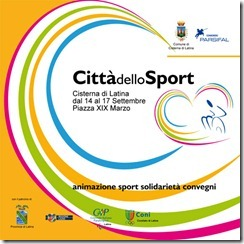 Citta_dello_Sport_sml